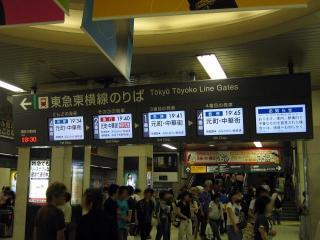 20050612_tokyu-shibuya.jpg