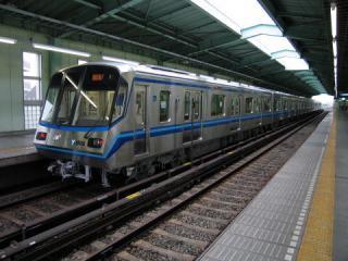 20050612_yokohama-subway_3000r.jpg