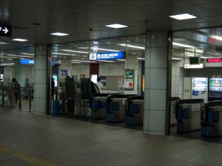 20050612_yokohama-subway_shounandai.jpg