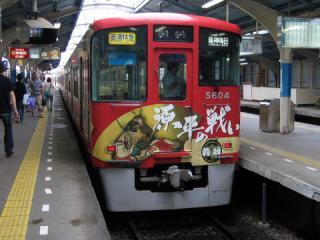 20050703_sanyo_5000.jpg