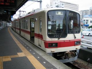 20050703_shintetu_2000.jpg