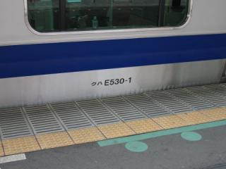 20050710_jreast_ec_e531_1-01.jpg