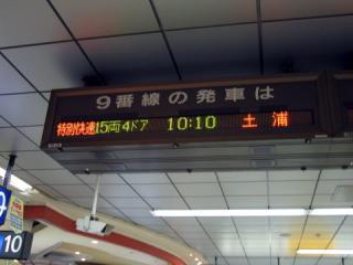 20050710_ueno-02.jpg