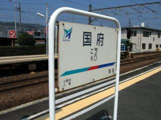 20050718_kou-01.jpg