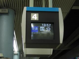 20050718_uehommachi.jpg