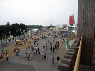 20050724_expo2005_n-ent-01.jpg