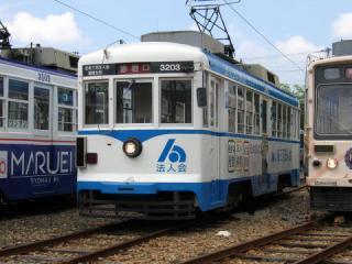 20050807_toyotetsu_3200-01.jpg