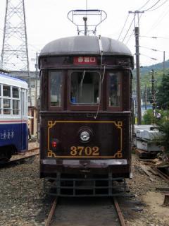 20050807_toyotetsu_3700-02.jpg