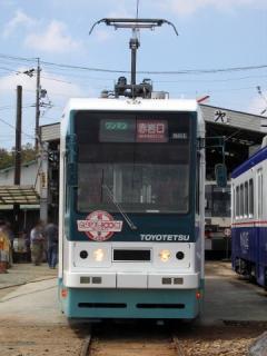 20050807_toyotetsu_800-01.jpg