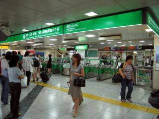20050812_tokyo-01.jpg