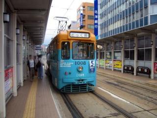 20050813_hakodate-city_1000-01.jpg