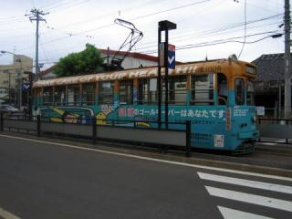 20050813_hakodate-city_1000-02.jpg