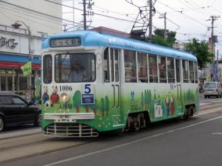 20050813_hakodate-city_1000-03.jpg