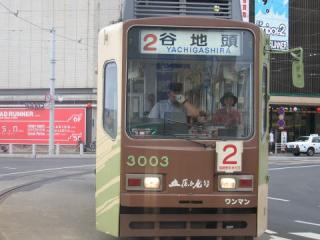 20050813_hakodate-city_3000-02.jpg
