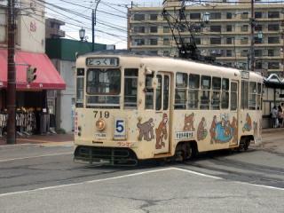 20050813_hakodate-city_700-01.jpg