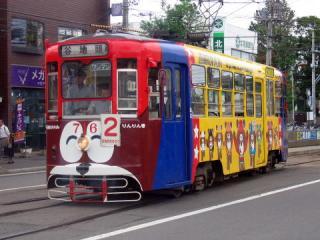 20050813_hakodate-city_700-02.jpg