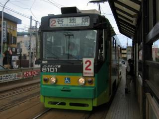 20050813_hakodate-city_8100-02.jpg