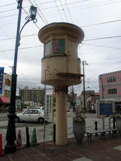 20050813_hakodate-city_switch-tower.jpg