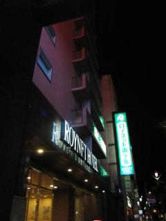 20050813_loynet-hotel_sapporo-01.jpg