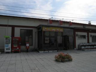 20050814_ikeda-01.jpg