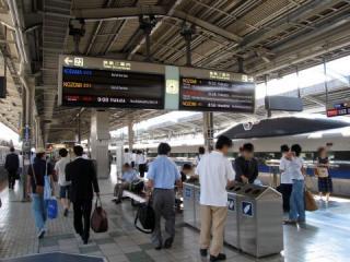 20050817_shinosaka.jpg