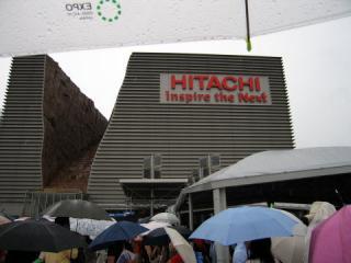 20050821_expo_hitachi-01.jpg