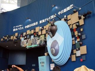 20050821_expo_open-your-mind-01.jpg