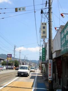 20050827_azumada-01.jpg