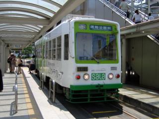 20050827_toyotetsu_3500-01.jpg