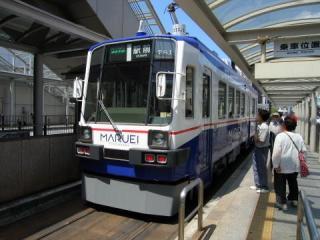 20050827_toyotetsu_780-01.jpg