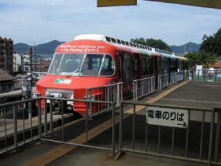 20050828_meitetsu_mrm-01.jpg