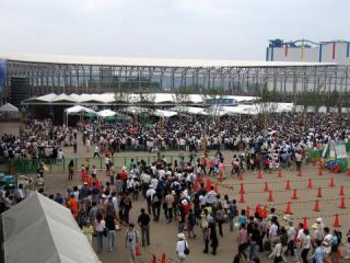 20050904_expo_n-gate.jpg