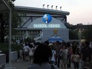 20050918_expo_globalhouse.jpg