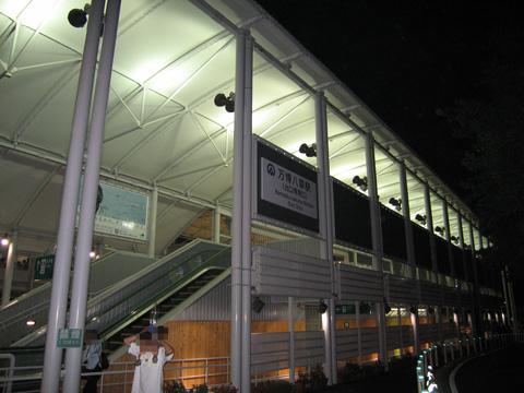 20050923_yakusa-02.jpg