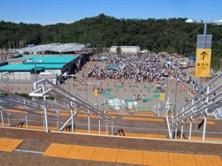 20050925_expo_e-gate-01.jpg