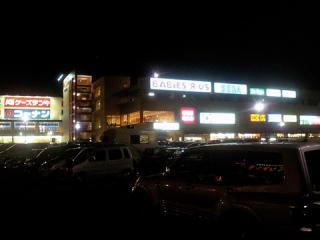 20051001_frespo_higashi-osaka-02.jpg