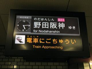 20051009_subway-tsuruhashi-02.jpg