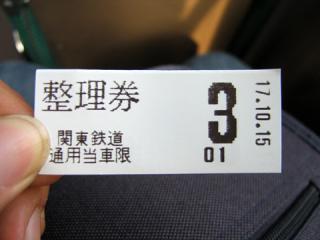 20051015_kantetsu-bus-01.jpg