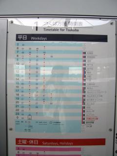 20051015_tx-banpaku-kinenkoen-04.jpg