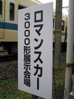 20051016_family-rail-05.jpg
