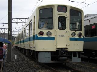 20051016_odakyu_9000-01.jpg