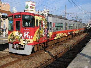 20051030_sanyo_5000-01.jpg