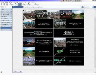 20051101_site_mainpage.jpg