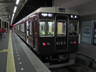 20051211_hankyu_6000-01.jpg