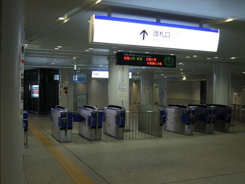 20051225_fujigaoka-04.jpg