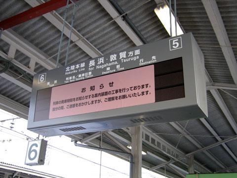 20051225_maibara-01.jpg