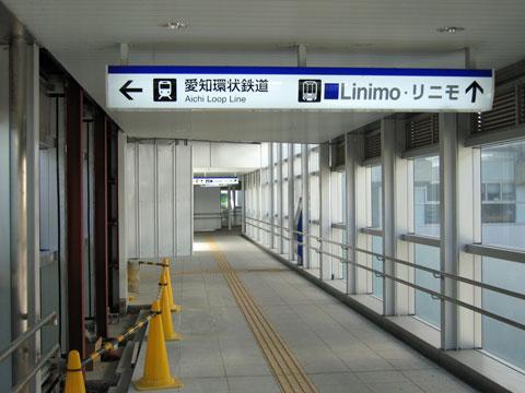 20051225_yakusa-03.jpg