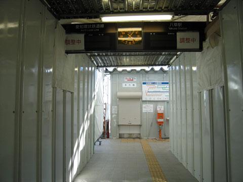 20051225_yakusa-08.jpg