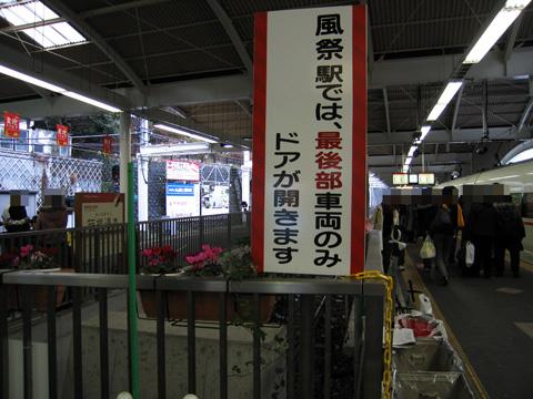 20060121_hakoneyumoto-01.jpg