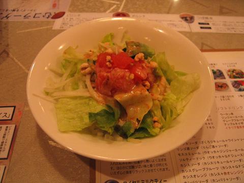 20060121_salad.jpg